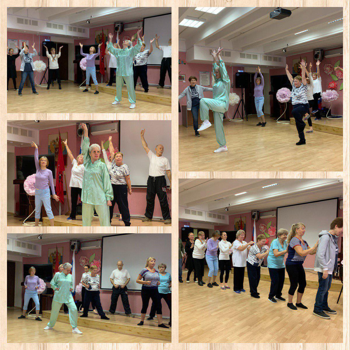 Мастер-класс по цигун состоялся в центре соцобслуживания Выхина-Жулебина