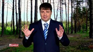 Посмотрите это видео на Rutube: «Камеди Клаб, 15 сезон, 15 выпуск (13.09.2019)»