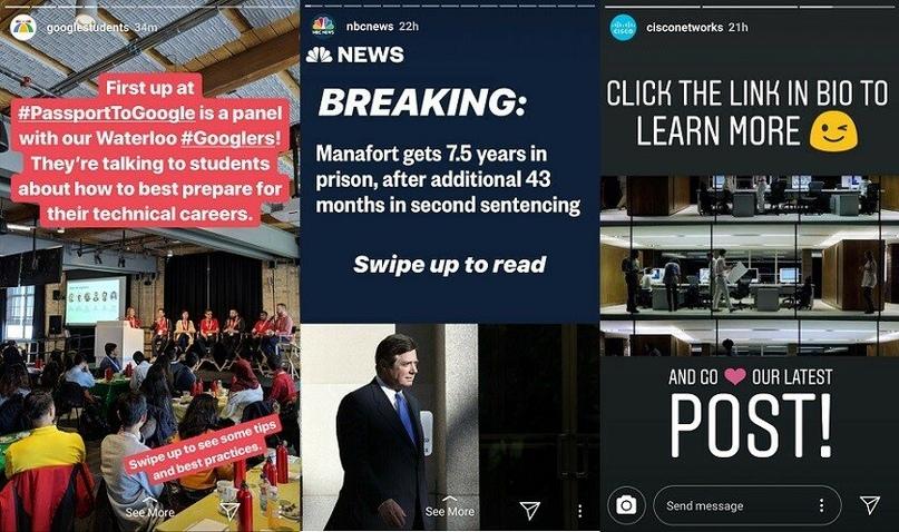 10 способов использовать истории Instagram для развития своего бизнеса, изображение №5