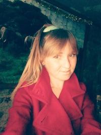 Бердникова Татьяна