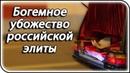 Про свадьбу Богомолова и Собчак вырезка из нашего выпуска новостей №1