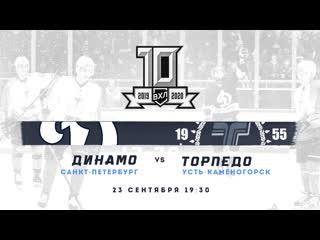 ВХЛ. Динамо СПб - Торпедо У-К
