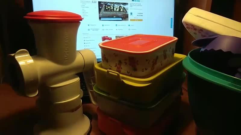 Посуда Tupperware за ванкоины!