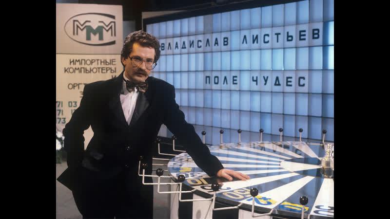 Владислав Листьев Анализ Матрицы