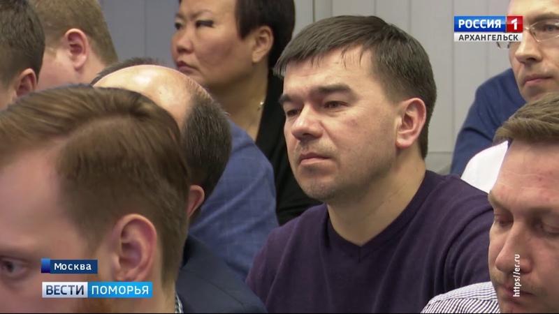 В Архангельске сегодня дискутировали на тему каким должен быть политический лидер