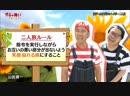 Gaki No Tsukai 1424 (2018.09.30) - Nadal Heipo Trip Together (ナダル罰ゲーム! 世界のヘイポーと男二人旅~!!)