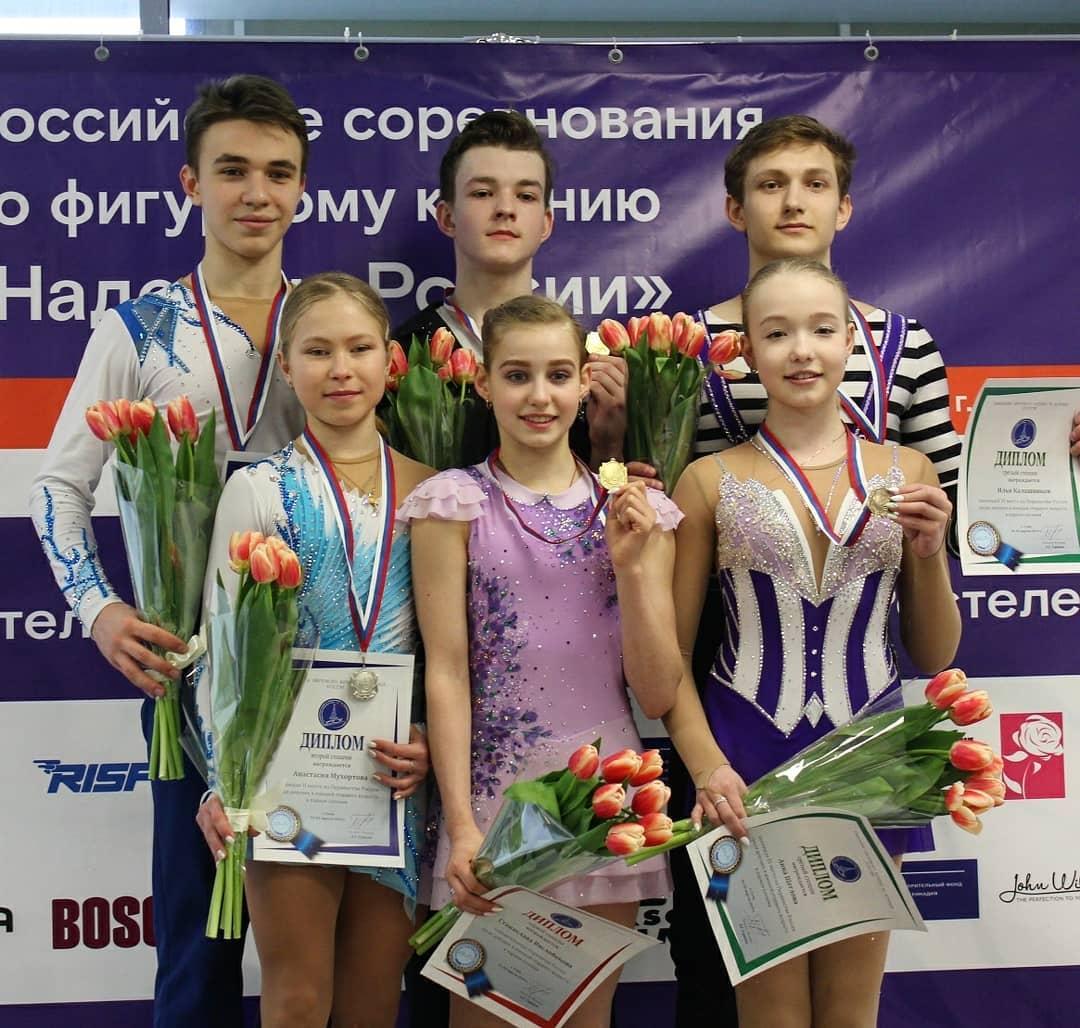 Российские соревнования сезона 2018-2019 (общая) - Страница 19 TqBOnwTwKlE