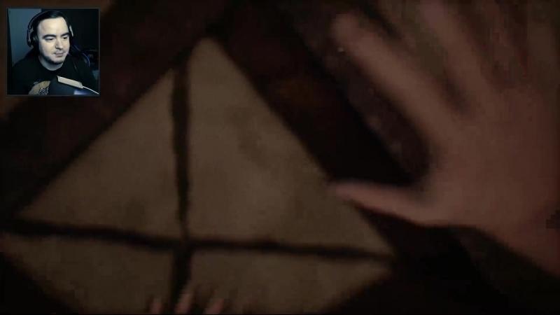The Conjuring House И с с с овсем не ст т трашно