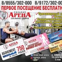 Альфа online Нижнекамск Метамфетамин гидра Владикавказ