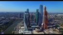 Москва Сити - полет ( вид сверху)