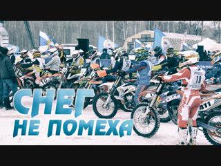 Зимний мотозаезд на приз имени Чкалова прошел в МО