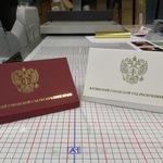 Открытки для Ялтинского городского суда