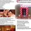 """Медицинский центр """"Сибирское здоровье"""""""