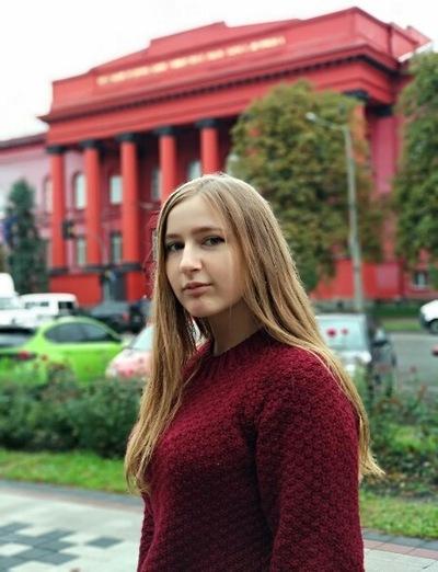 Тамара Голуб