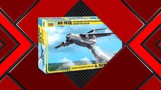 Российский транспортно-десантный самолет Ил-76 ТД МЧС России в масштабе 1:144 от компании Звезда