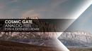Cosmic Gate - Analog Feel (Estiva Extended Remix)