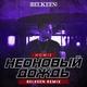 HOMIE - Неоновый Дождь (Belkeen Radio Remix)