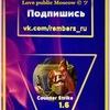 Rembers.ru   Love public Moscow ©   Топ CS 1.6