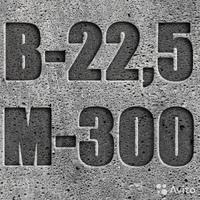 Нерюнгри бетон купить бетон завод 45