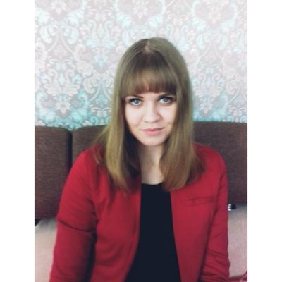 Алина Кислая