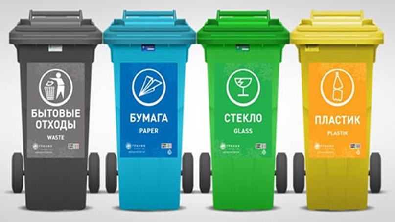 Экологическая безответственность. Только 1% жителей Кишинева сортирует отходы