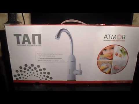 Проточный водонагреватель ATMOR