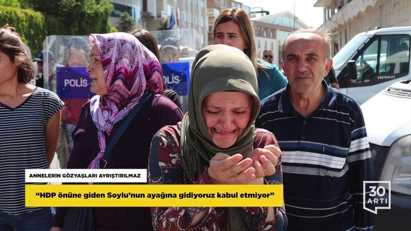 Anneler AKP önünde Bir Haber