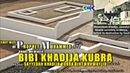 Bibi Khadija رضى الله تعالى عنها Mother of Bibi Fatima Wife of Prophet Muhammad ﷺ