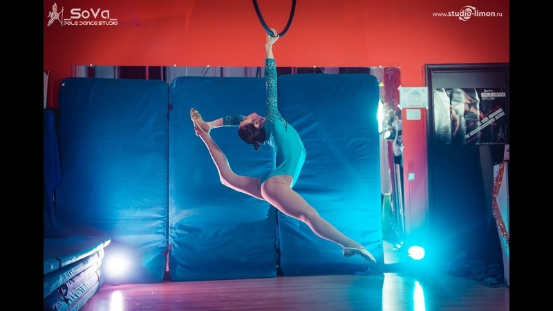 Ирина Савина - Воздушное Кольцо.Тренер. Отчетник 16.12.18 ( Studio _SoVa_ Pole Dance )