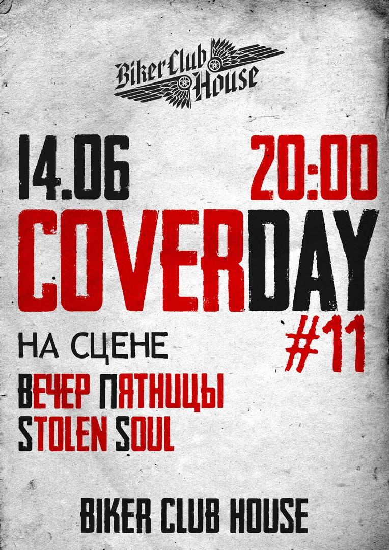 Афиша Ульяновск CoverDay 11 в Biker Club House