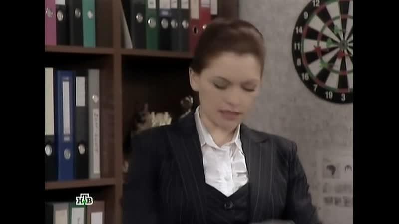 Возвращение Мухтара 2 7 сезон 47 серия