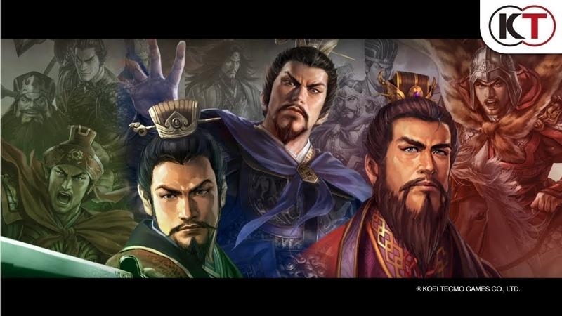 Romance of the Three Kingdoms XIV - TGS 2019 Trailer