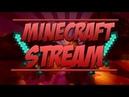 🔴Стрим по Minecraft bedwars skywars розыгрыш лицензий залетаемиграем в Cs Go