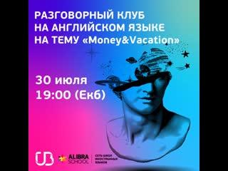 Money&vacation