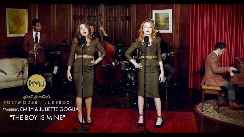 The Boy Is Mine - Brandy Monica (Vintage '40s Cover) ft. Emily Juliette Goglia