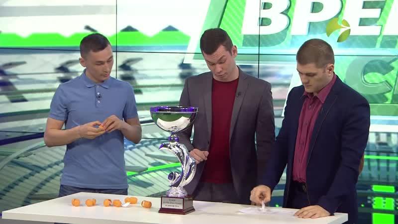 III-й кубок ГУ «ОГТРК «Ямал-Регион» по мини-футболу - Жеребьевка