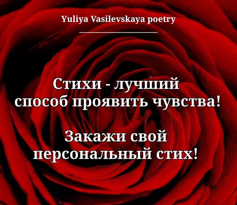 А вы знаете, что стихи творят чудеса: исцеляют, удивляют, примиряют?