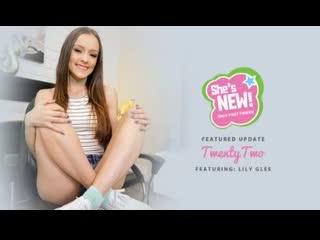 Lily Glee [PornMir, ПОРНО, new Porn, HD POV Teen]