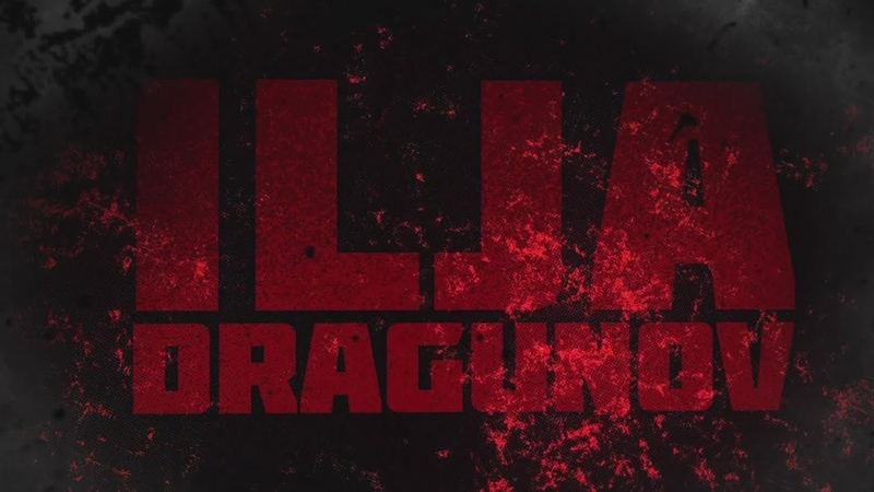  AWF™  Ilja Dragunov Titantron