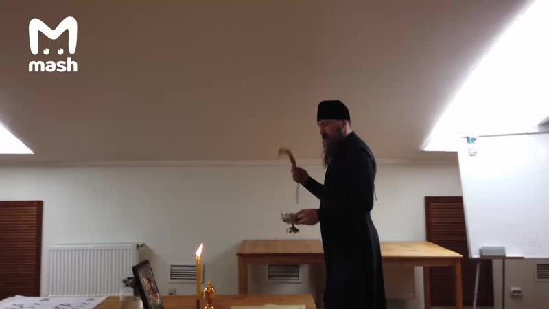 В Москве священник РПЦ благословил и освятил криптовалюту