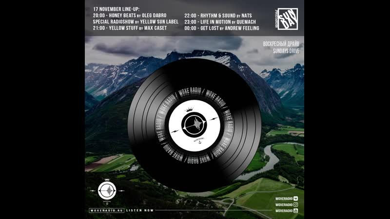 17/11 Sunday Line-up on WoxeRadio