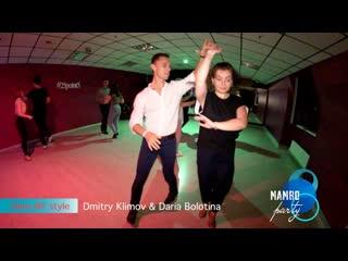 Salsa NY style. Dmitry Klimov & Daria Bolotina    MAMBO party by Dance Studio 25.5
