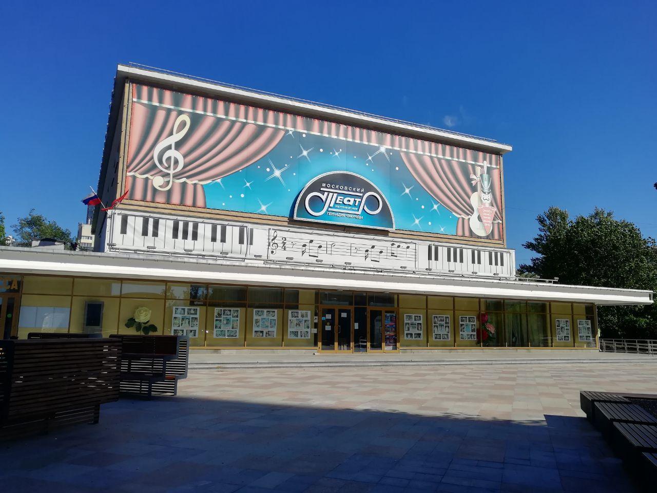 Сцены, потолки и декорации театра им.Чихачева обработают антисептиком