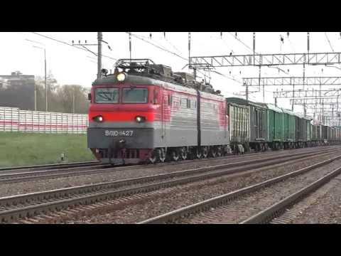 ВЛ10-1427 (ТЧЭ-38) с грузовым поездом.