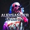 Alexander Chaykin