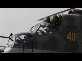 ЛТУ экипажей вертолетов Ми-24 под Новосибирском
