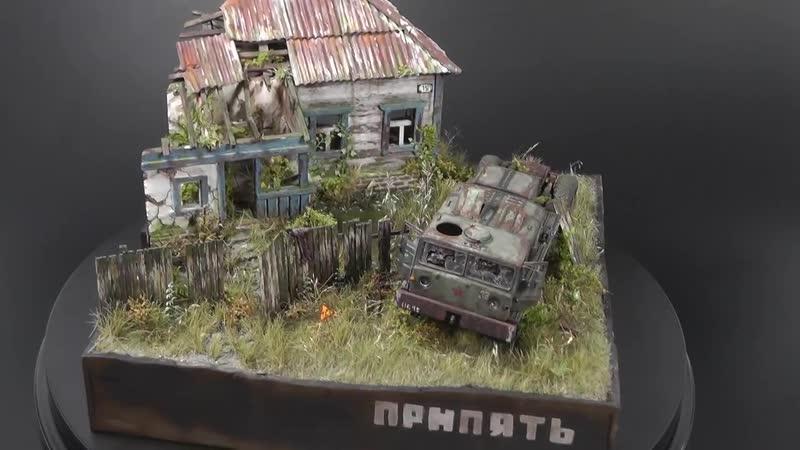 Post-apocalyptic Diorama Pripyat Chernobyl - 1_72 Model