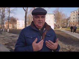 Мэр города Саранск Петр Тултаев о Бульваре братьев Веденяпиных