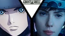Ghost In The Shell [AMV/MMV] - Gasoline [HD]