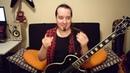 RHCP Californication : сыграй соло на отъе $ь, как это делает John Frusciante!